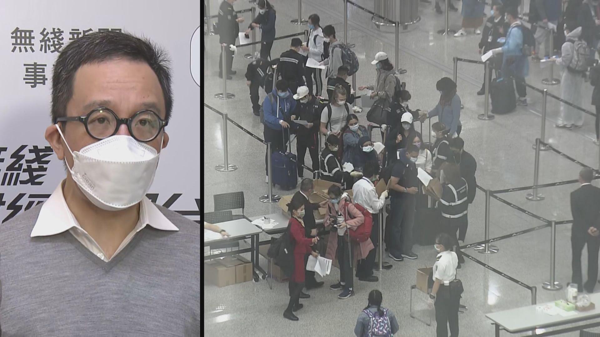 梁卓偉︰應安排所有疫情嚴重國家回來的人在機場做檢測