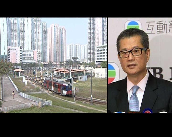政府正與港鐵商討推出住宅發展項目