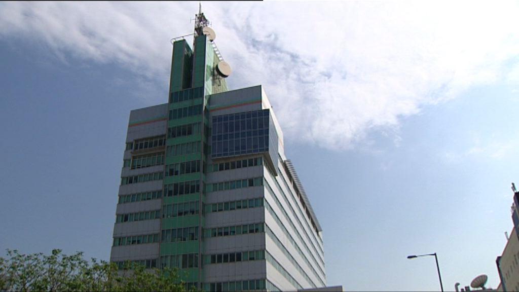 【回購風波】TVB:已就證監裁決提覆核