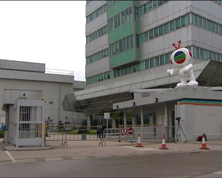 電視廣播有限公司裁減50職位