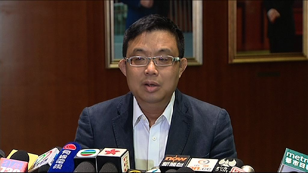 【股權架構曝光】行會被促請覆檢批准黎瑞剛入股TVB決定