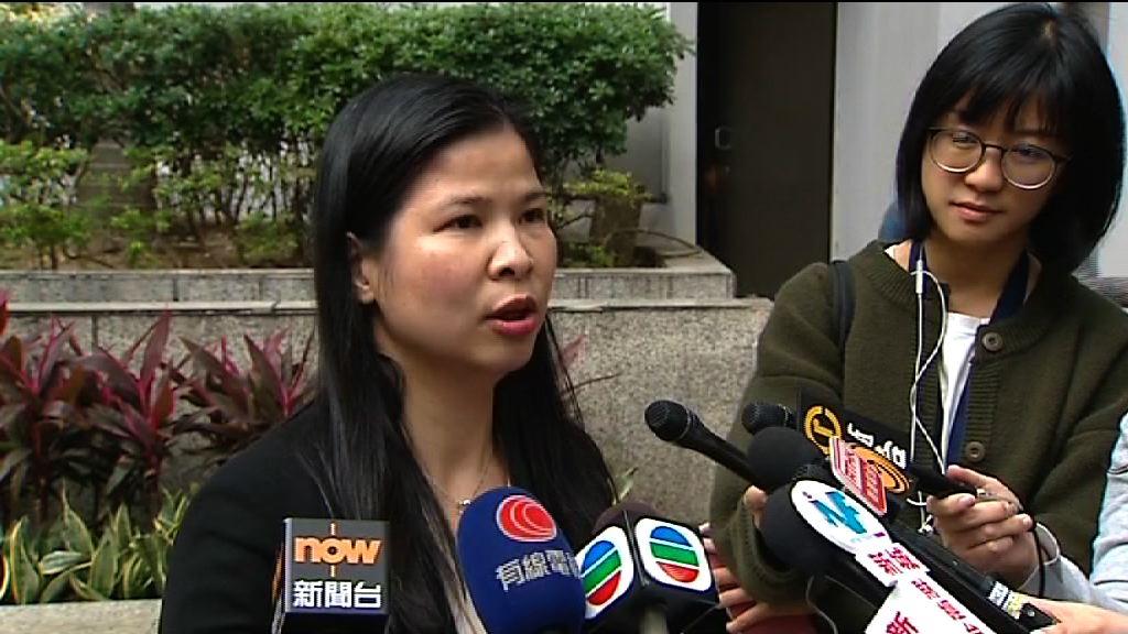 三人非法轉播頻道被判監 海關:具阻嚇力
