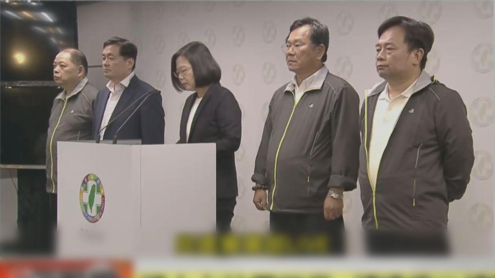 民進黨敗選牽動總統選舉部署