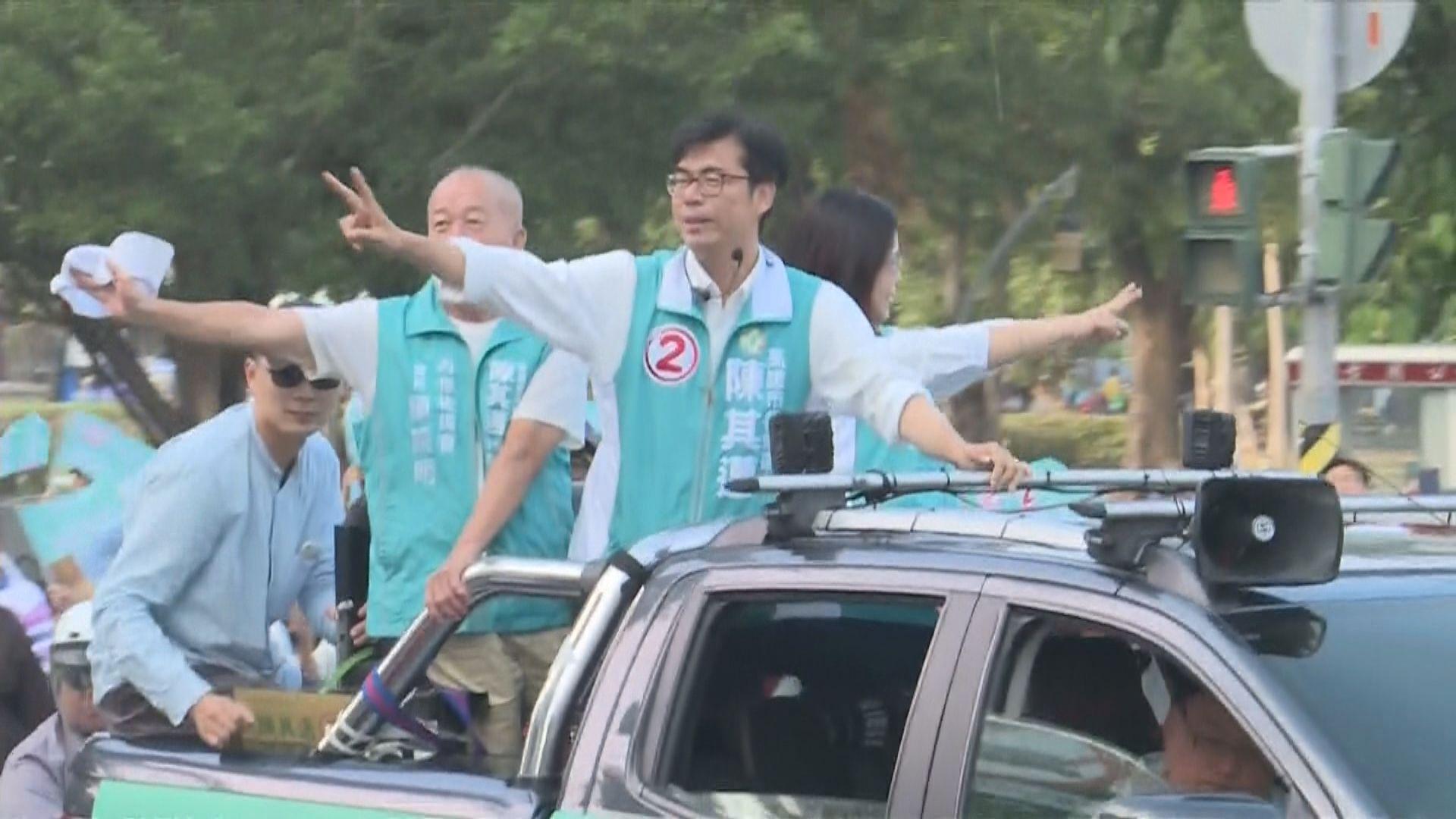 台灣高雄市長選舉 分析指陳其邁仍有機會勝出