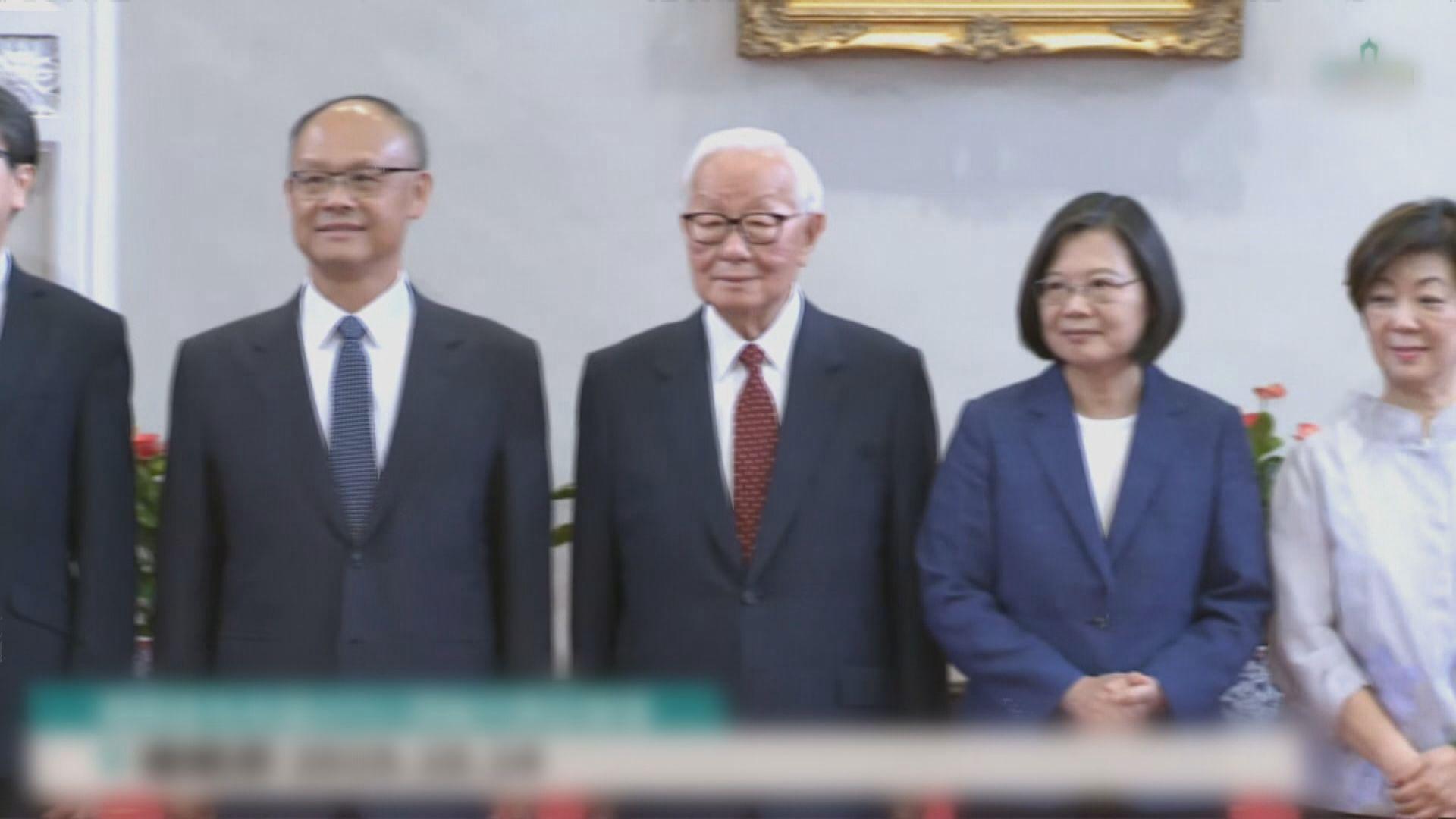 張忠謀第三度代表台灣出席APEC峰會