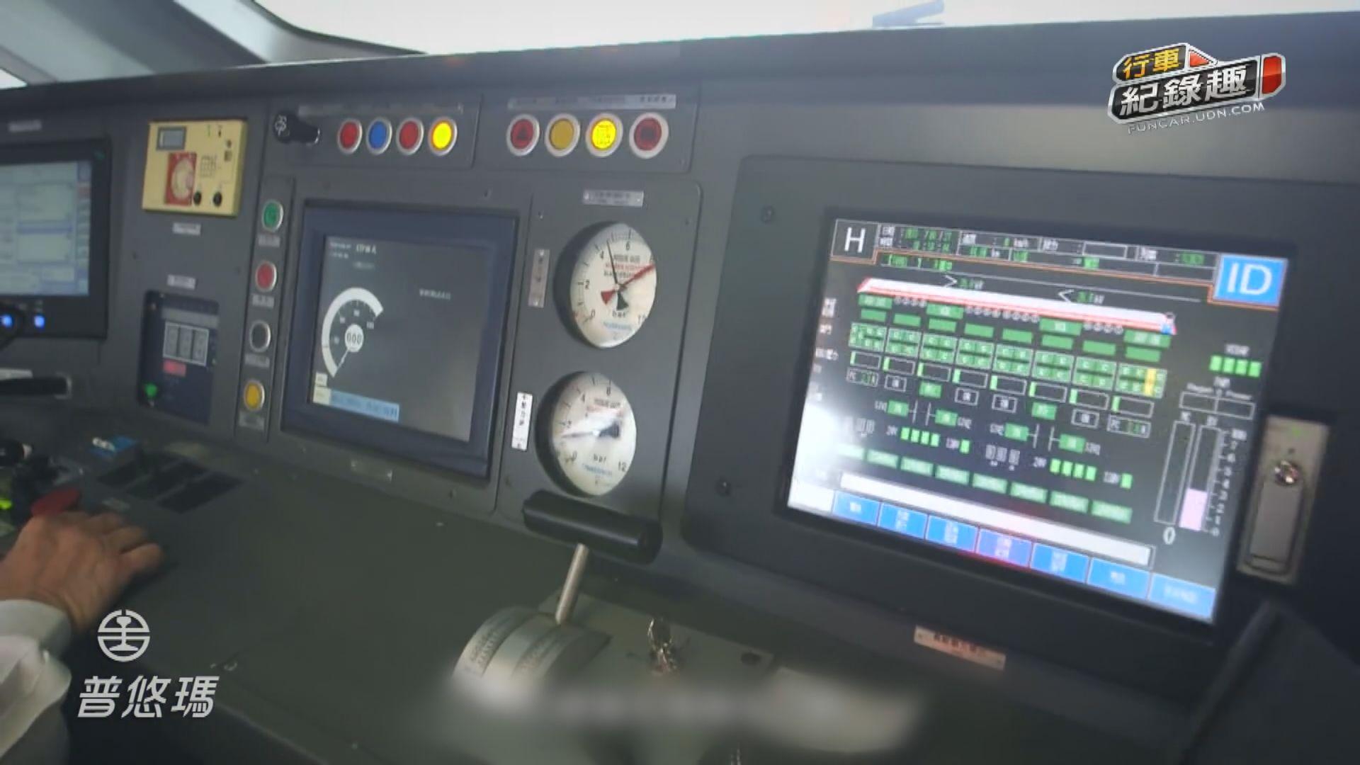 台鐵ATP系統2007年啟用