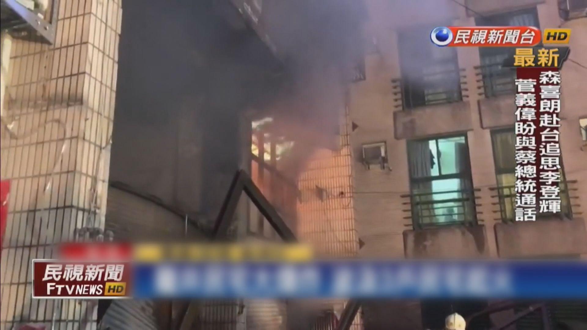 台中氣體爆炸引發火警至少四死一傷