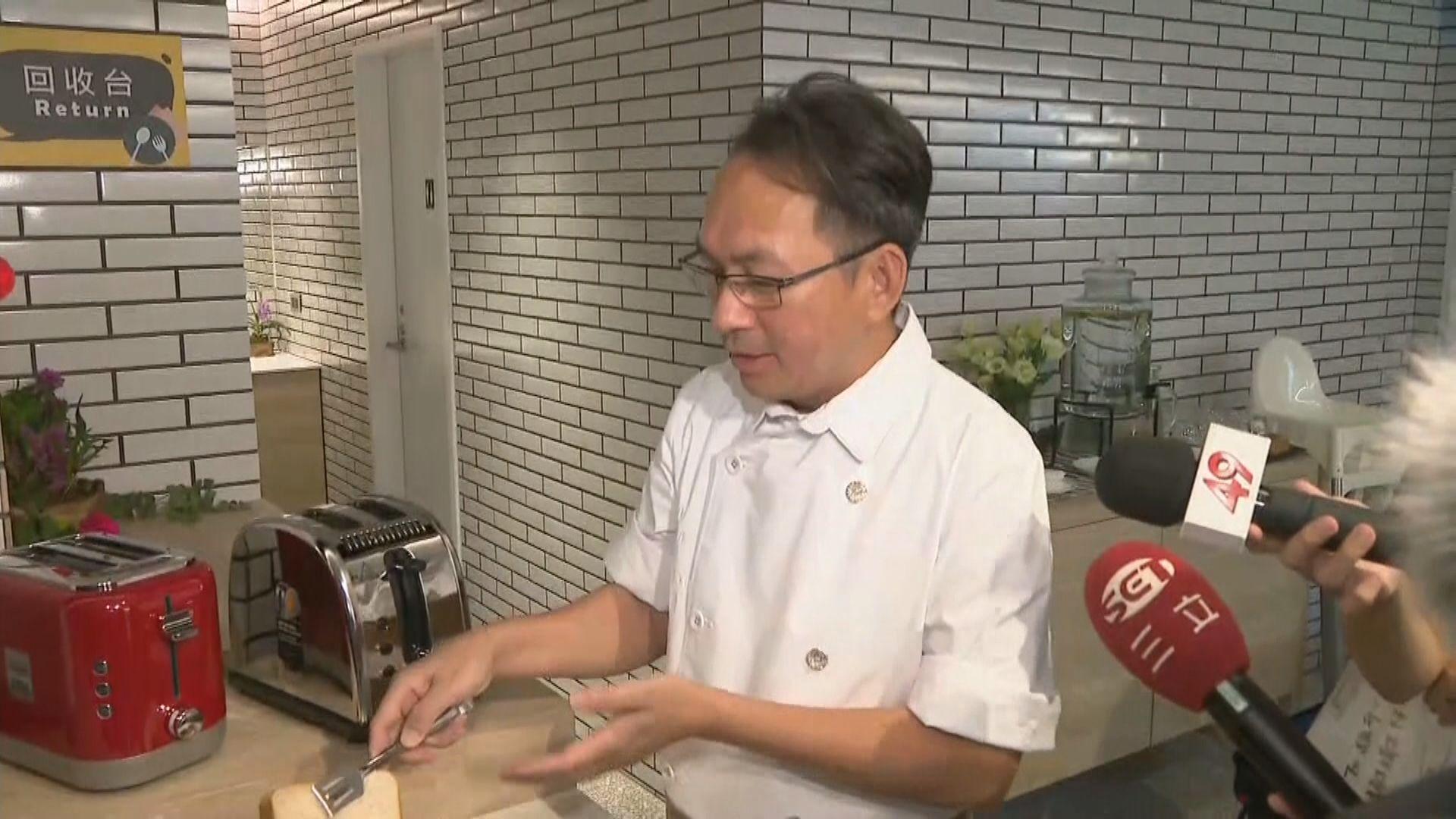 台灣麵包師吳寶春自稱中國台灣人惹爭議