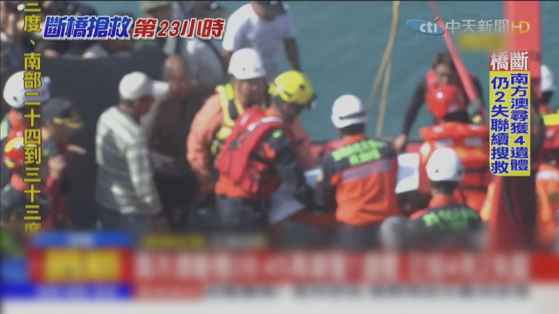 宜蘭跨港大橋倒塌 專家判斷鋼索斷裂造成