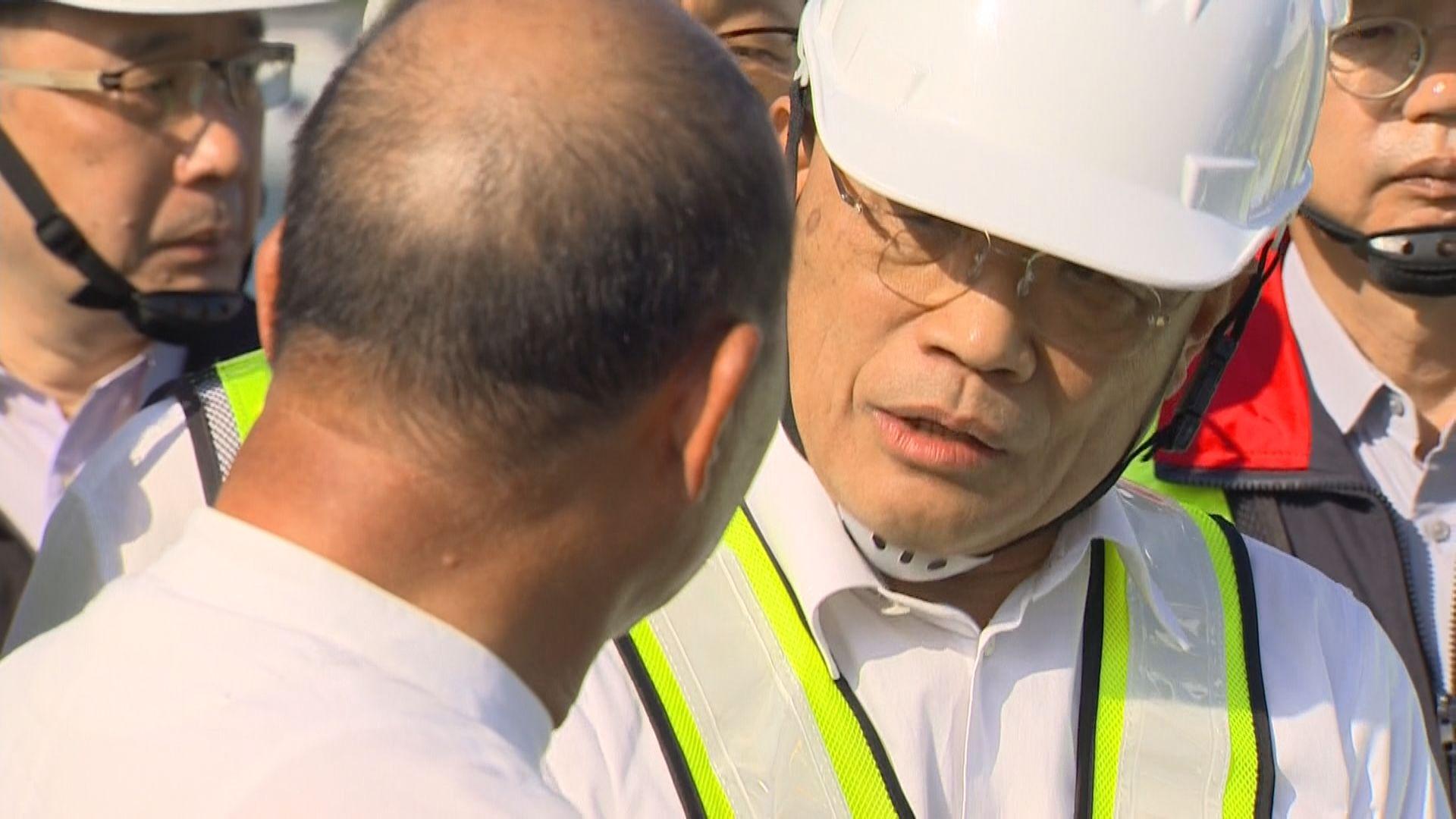 蘇貞昌對大橋倒塌遇難者及漁民損失致歉