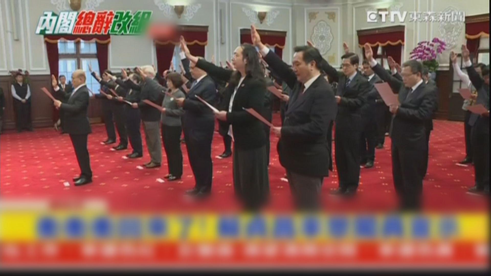 賴清德卸任行政院長 籲台團結面對兩岸問題