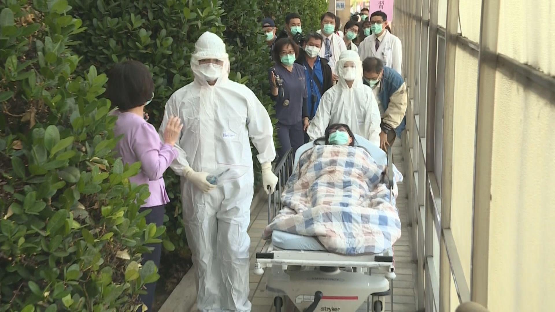 台灣確診首宗個案後醫院加強防控措施