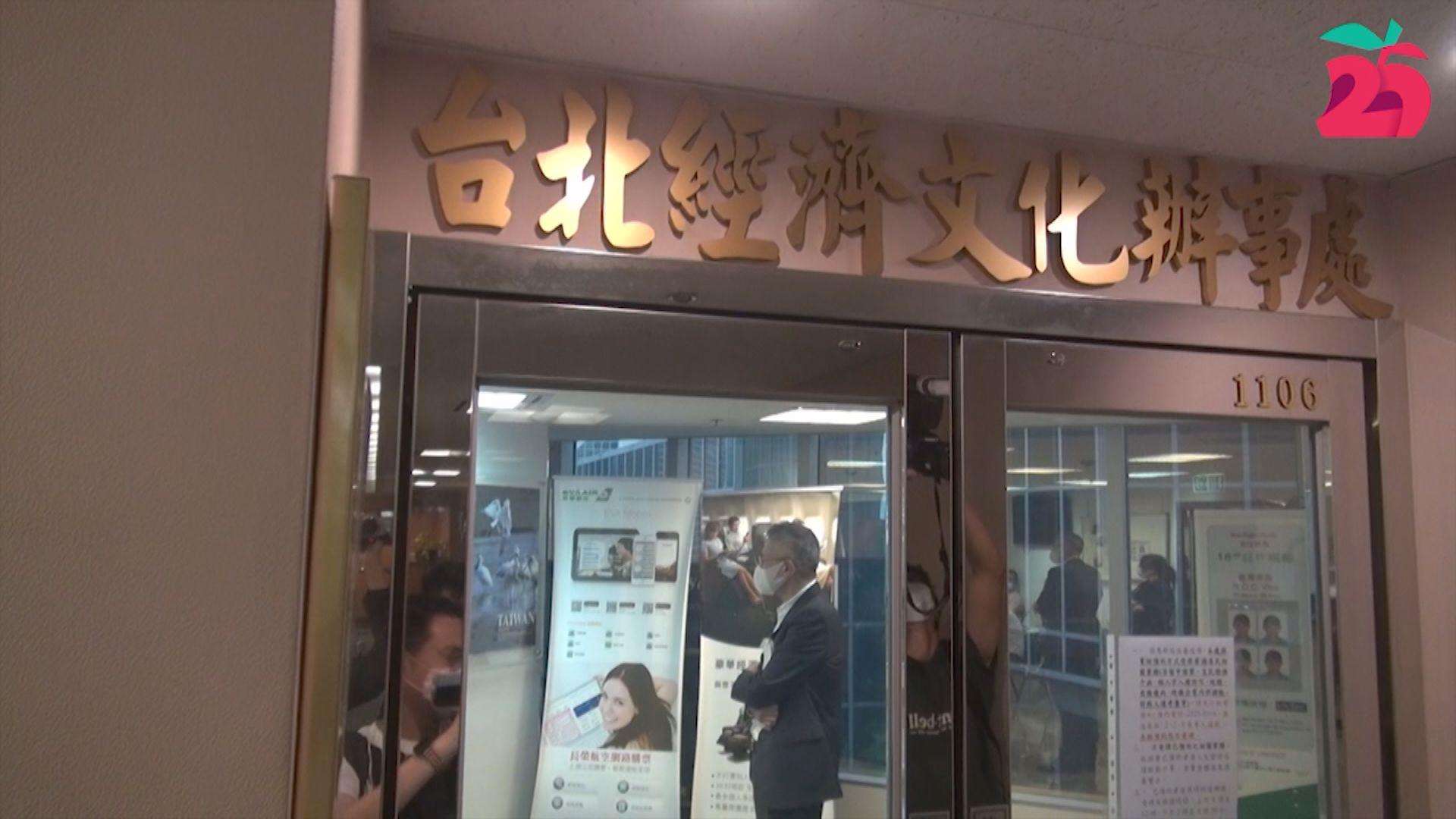 消息:台北經濟文化辦事處沒接收陳同佳入台申請書