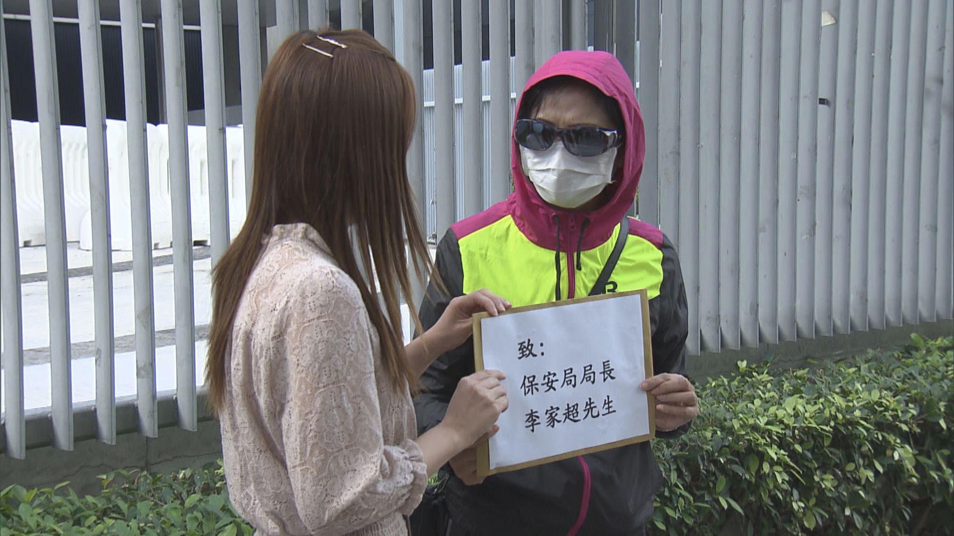 潘母籲港台警方聯絡她 商討讓陳同佳赴台