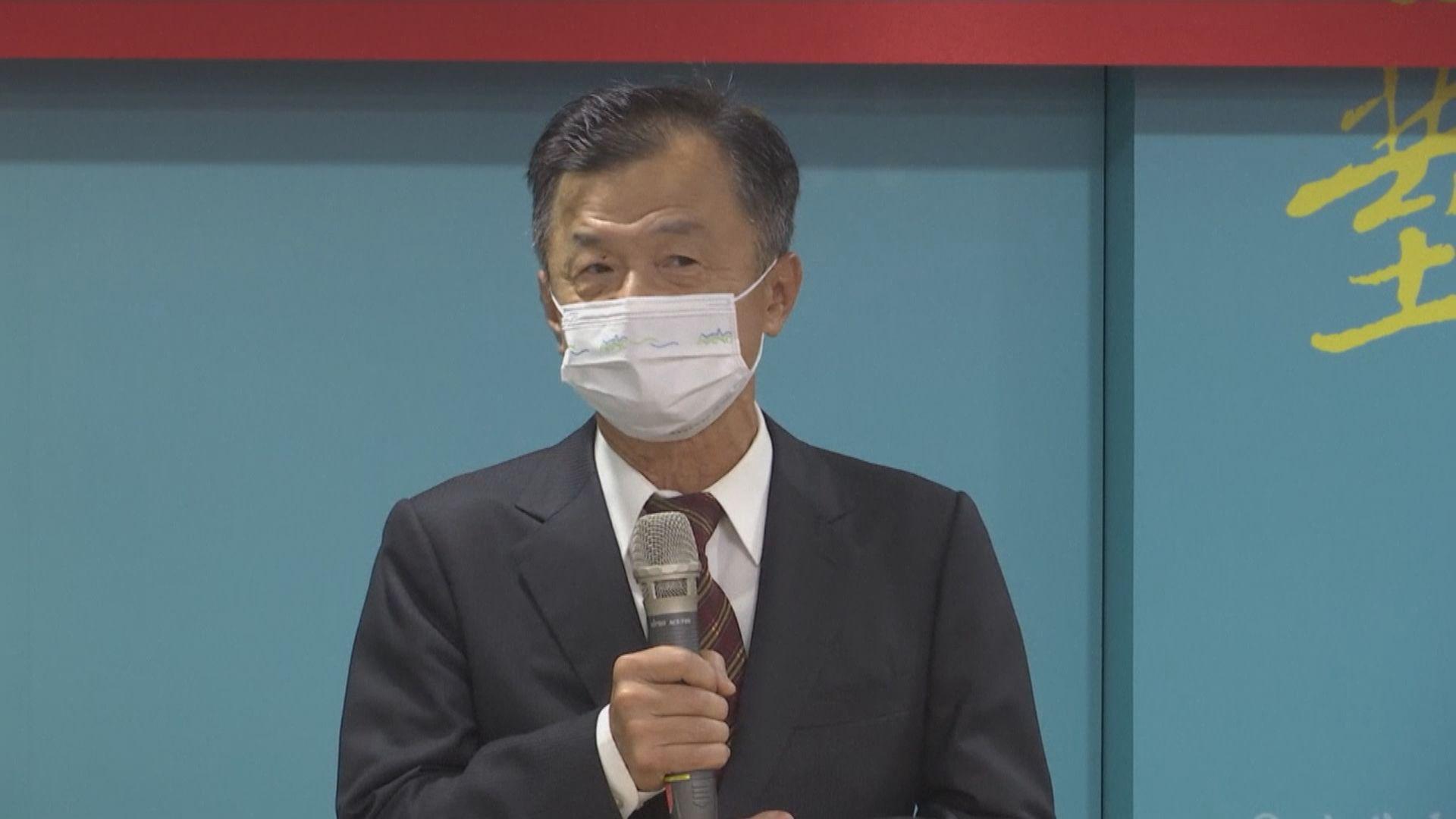 陸委會主委邱太三履新 指在後疫情時代兩岸交流勢必恢復