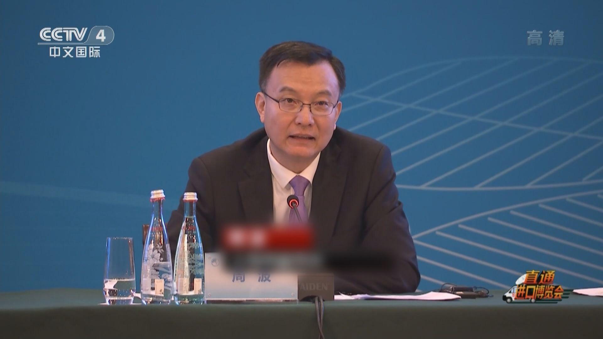 上海市常務副市長周波將率團出席雙城論壇