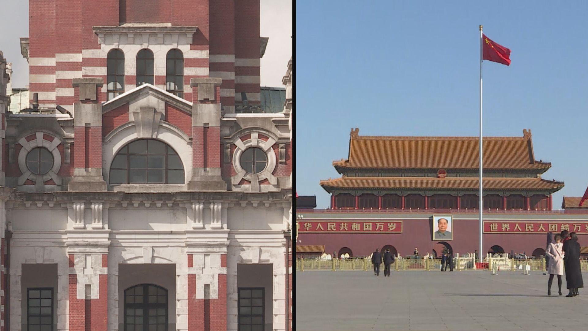 北京回應台灣選舉結果 重申一個中國原則