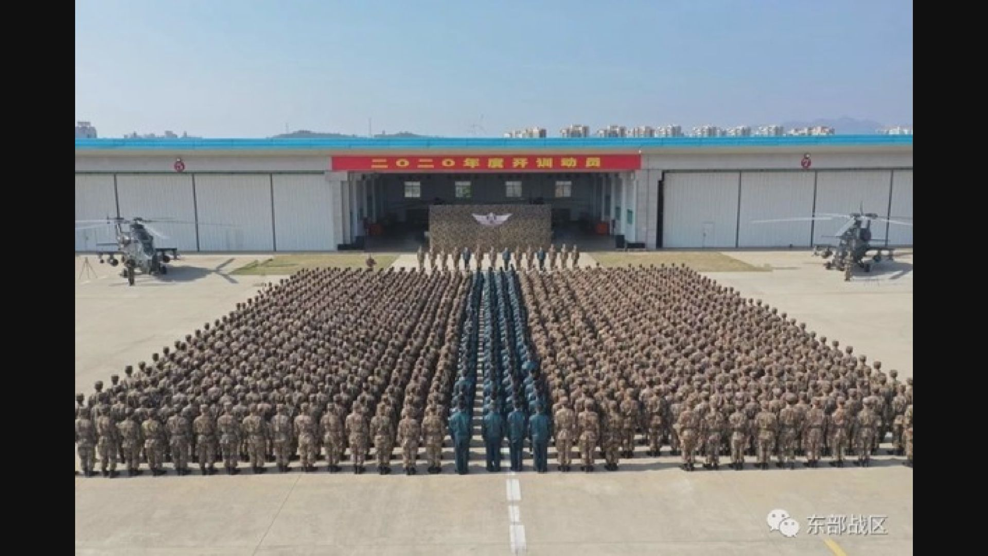 東部戰區第73集團軍於台灣大選日開訓