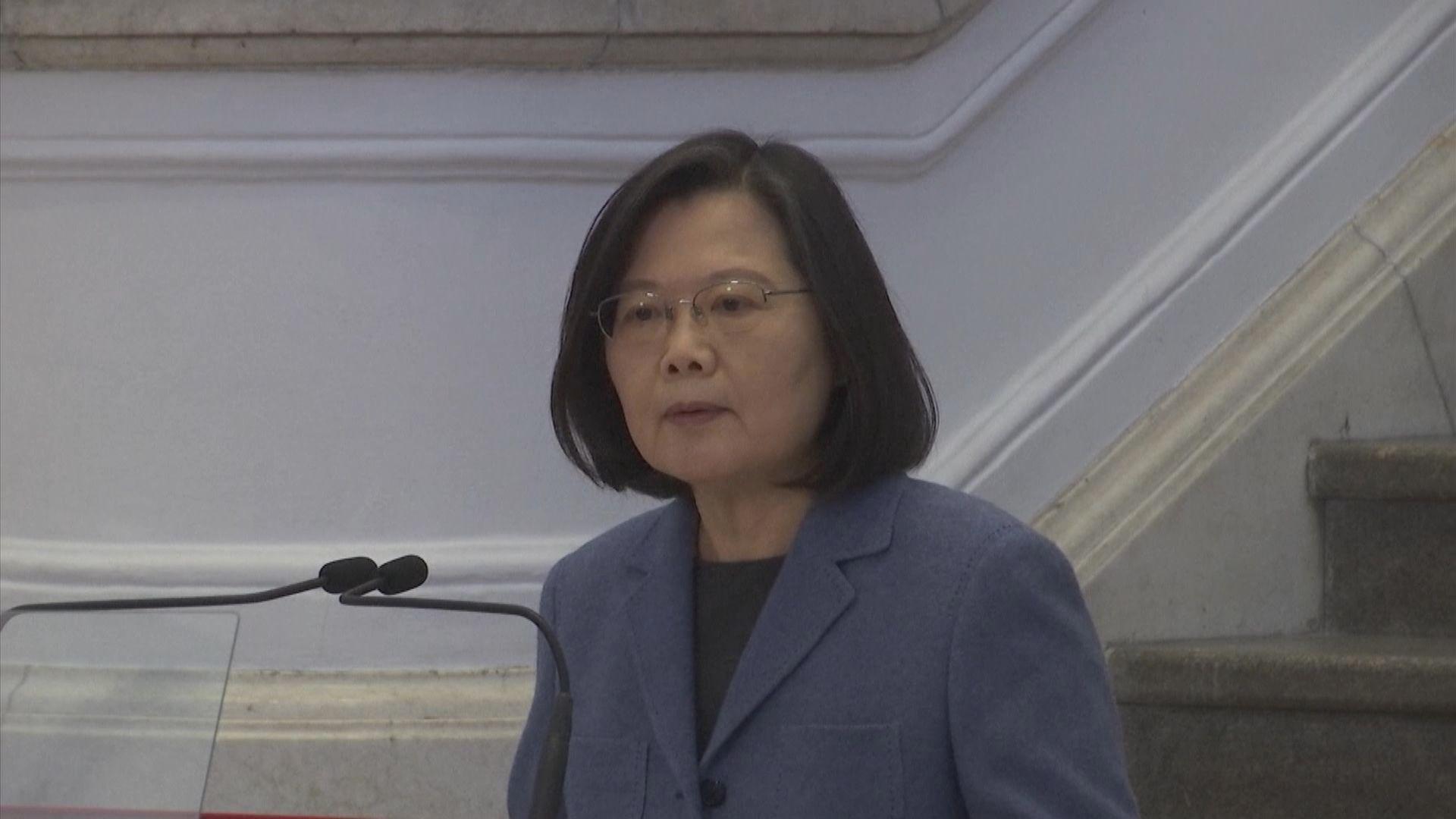 蔡英文:願在對等尊嚴原則下與北京對話