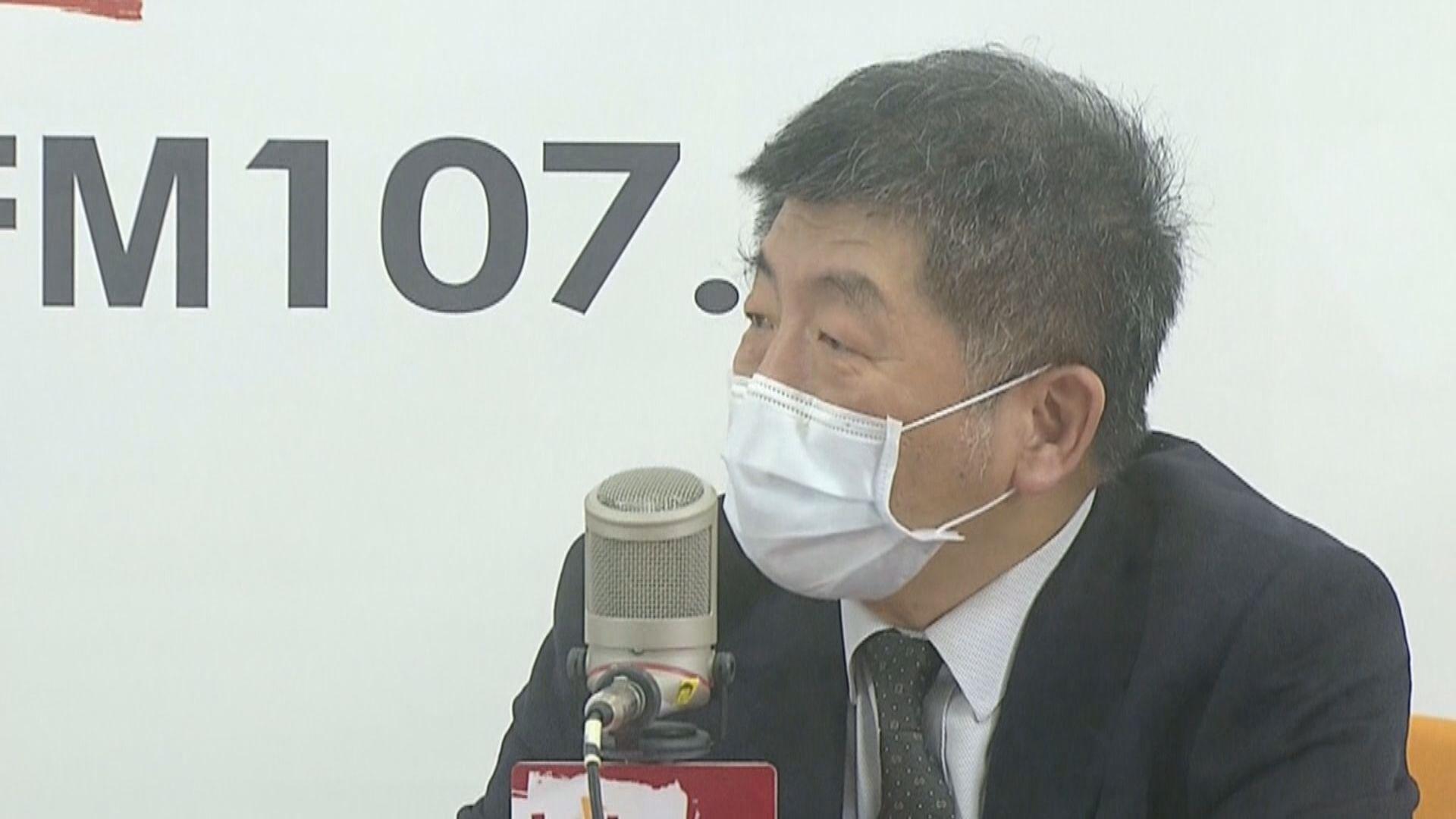 陳時中證實台灣與BioNTech疫苗合約洽談破局
