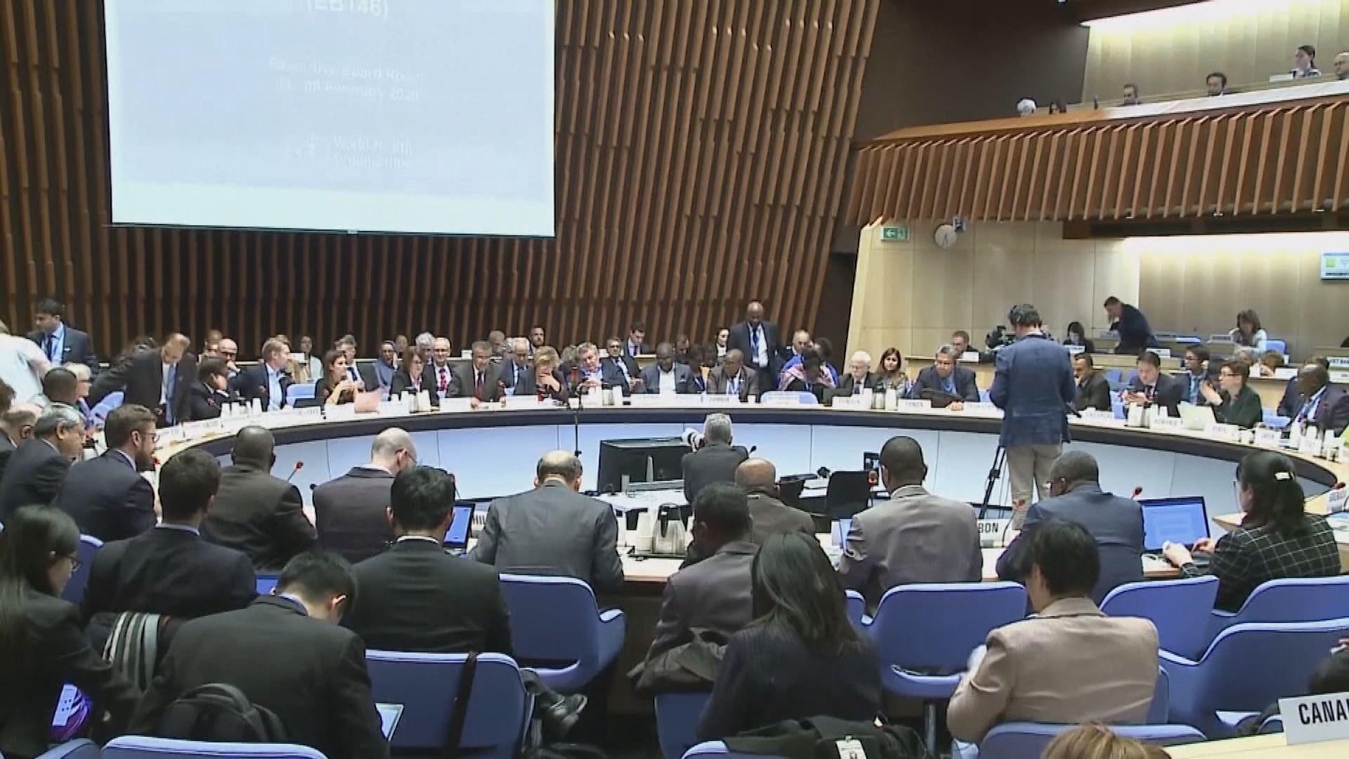 連續第五年未邀台灣參與世界衛生大會