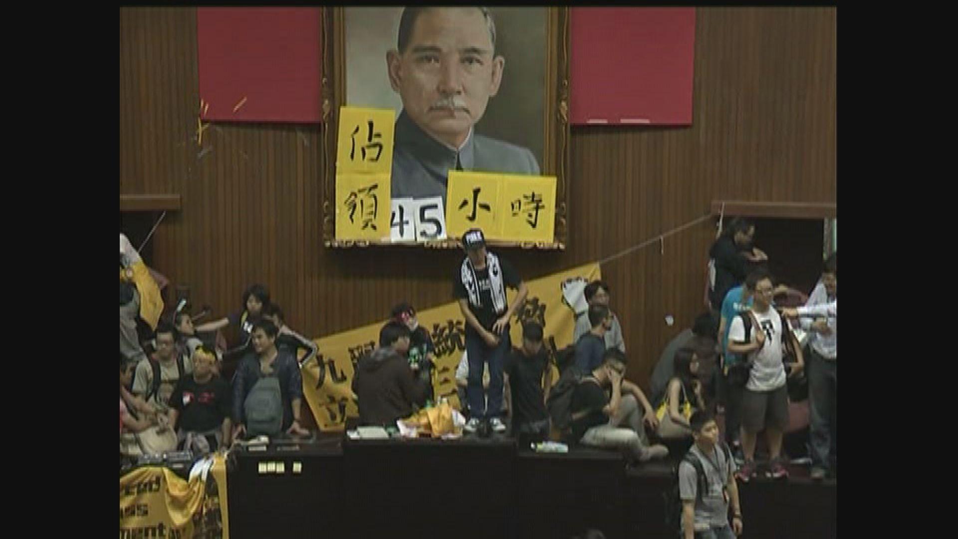 台灣佔領行政院案 法官承認抵抗權發還重審