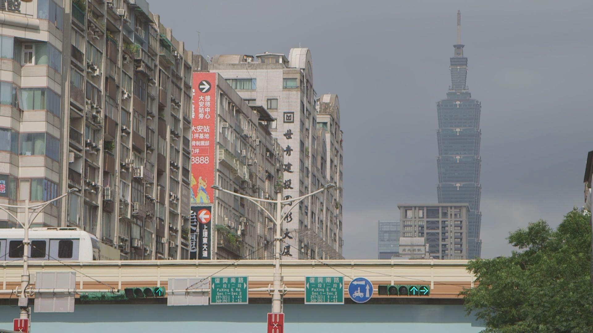 台灣稱已遞交申請加入CPTPP