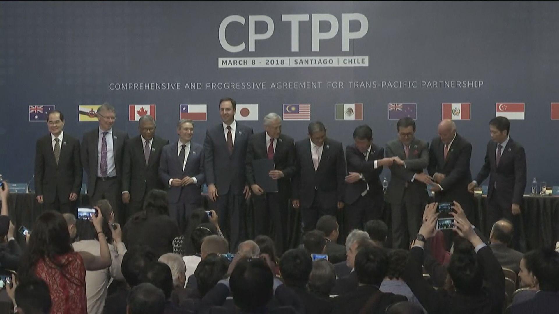 台灣稱已申請加入CPTPP 並知會所有CPTPP成員國尋求支持