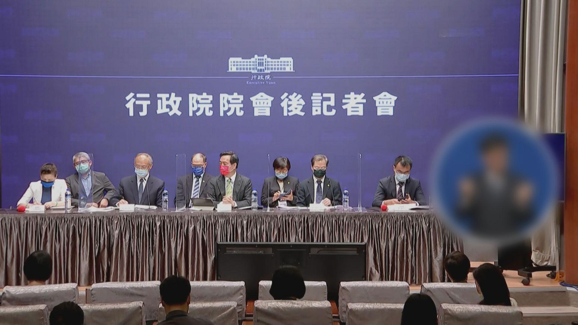 台灣稱申請加入CPTPP與他國目的無關聯