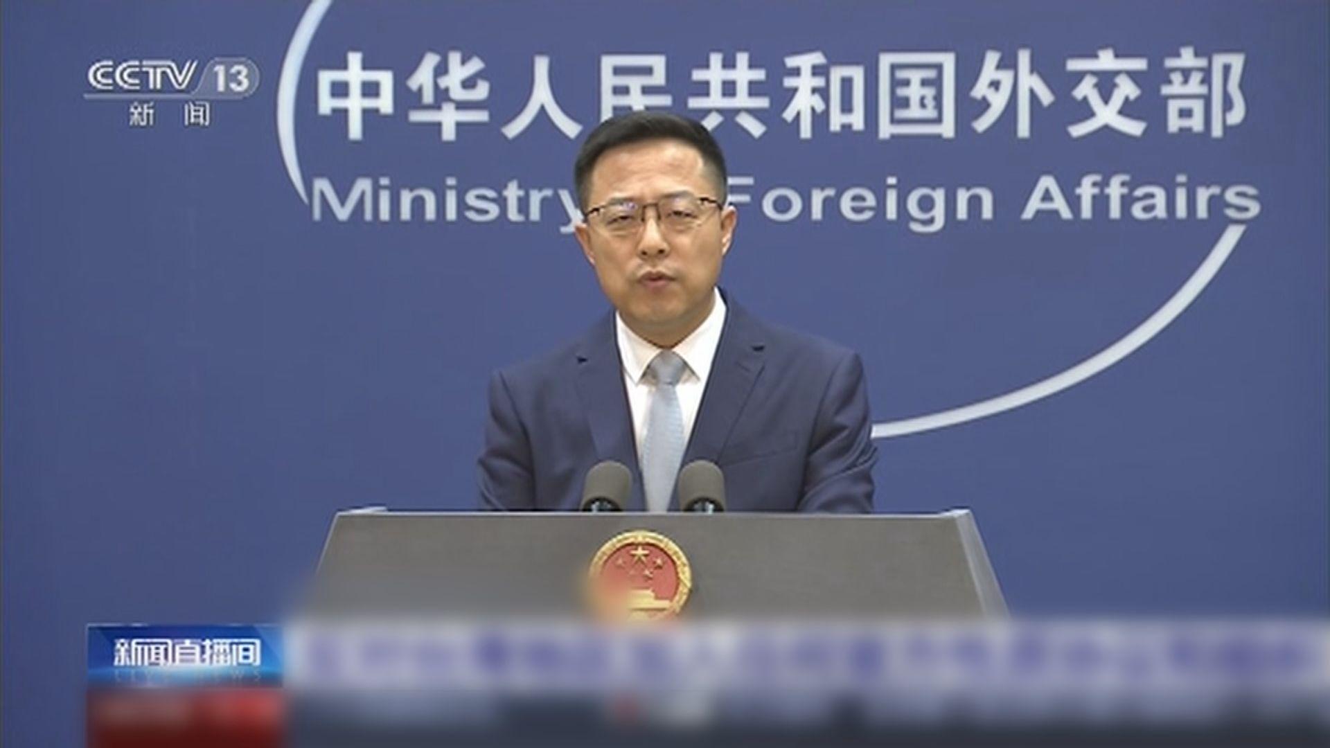 外交部︰堅決反對台灣加入官方性質協議組織