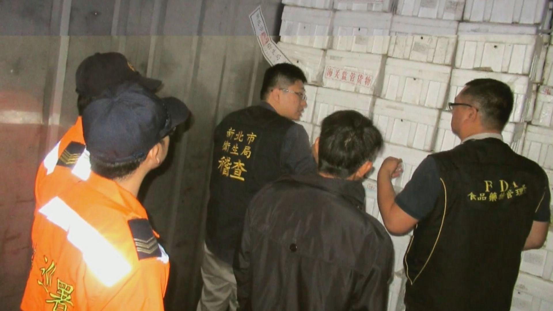 台灣食藥署檢獲40噸問題大閘蟹