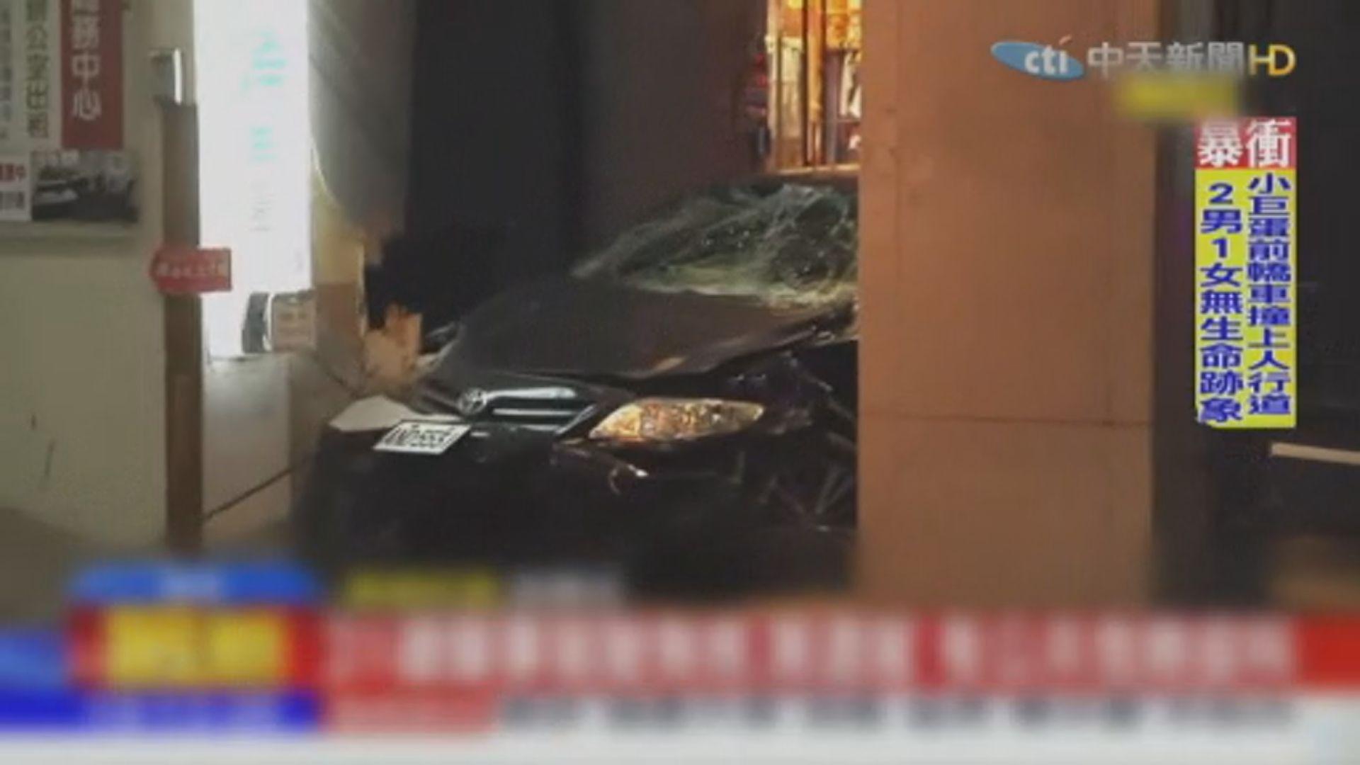 台北嚴重交通意外三人死亡