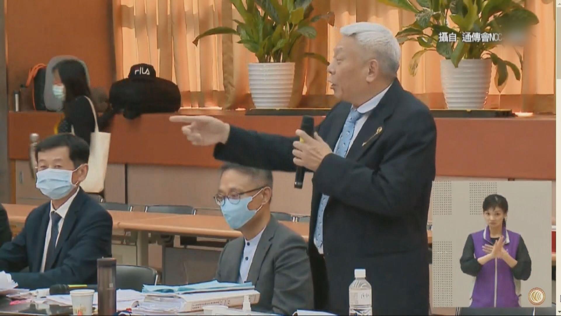 台灣就中天新聞台續牌舉行聽證會