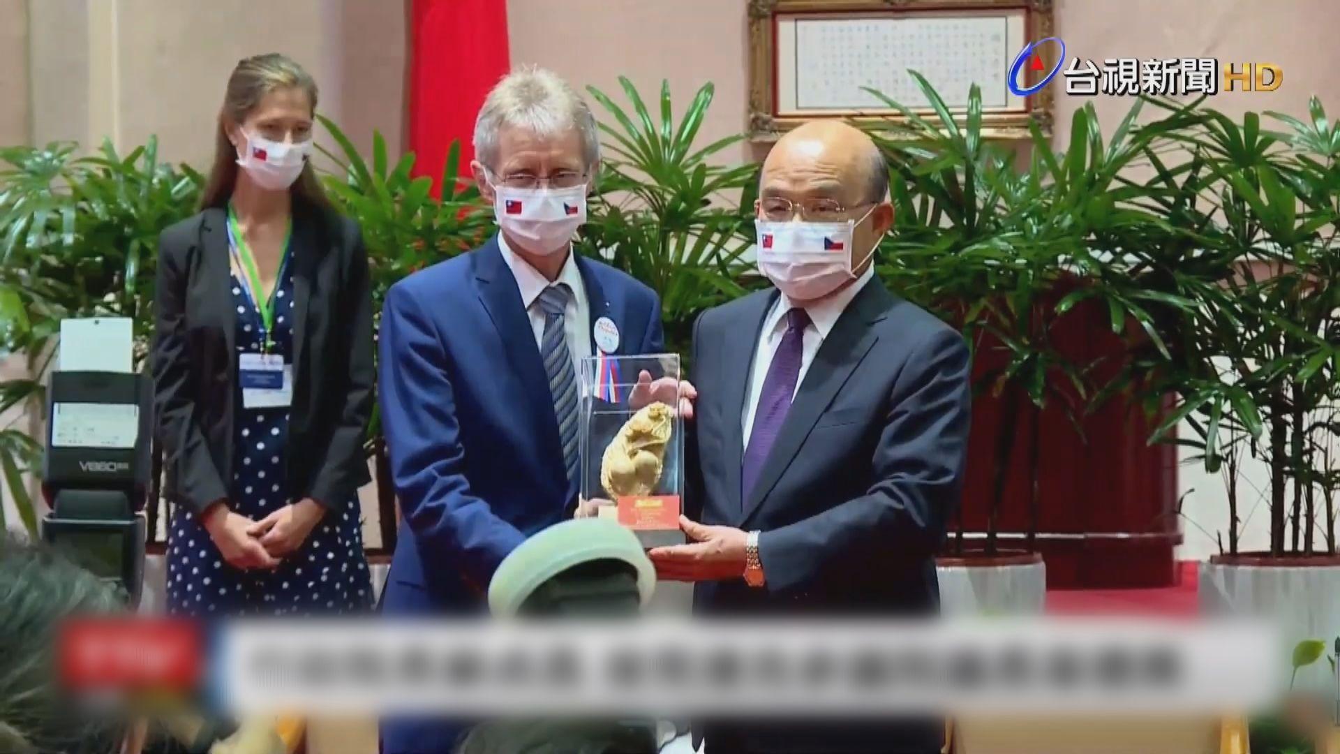 捷克參議院議長維斯特奇爾晤蘇貞昌 北京強烈譴責