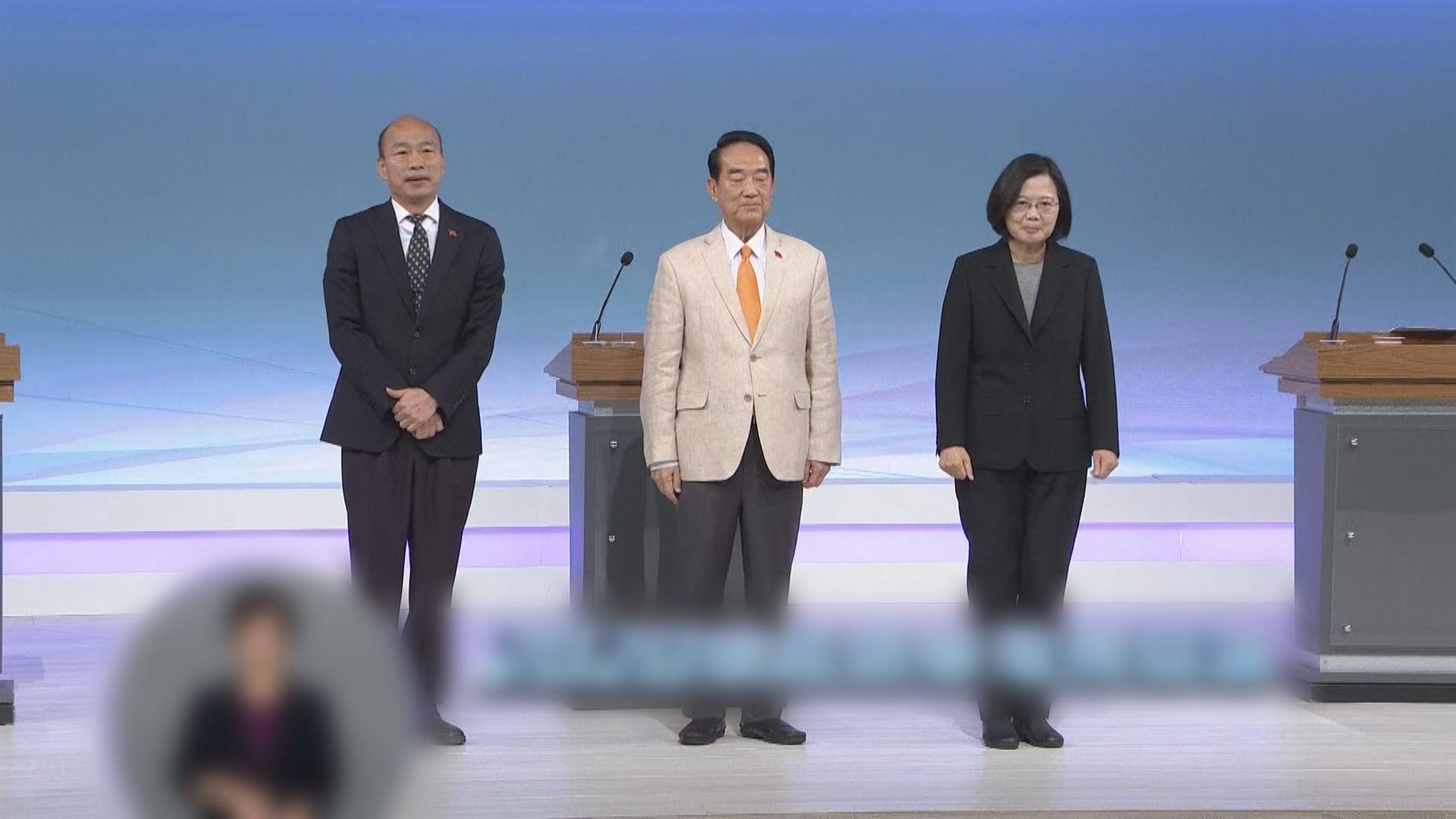 蔡英文批韓國瑜因受壓才拒絕一國兩制