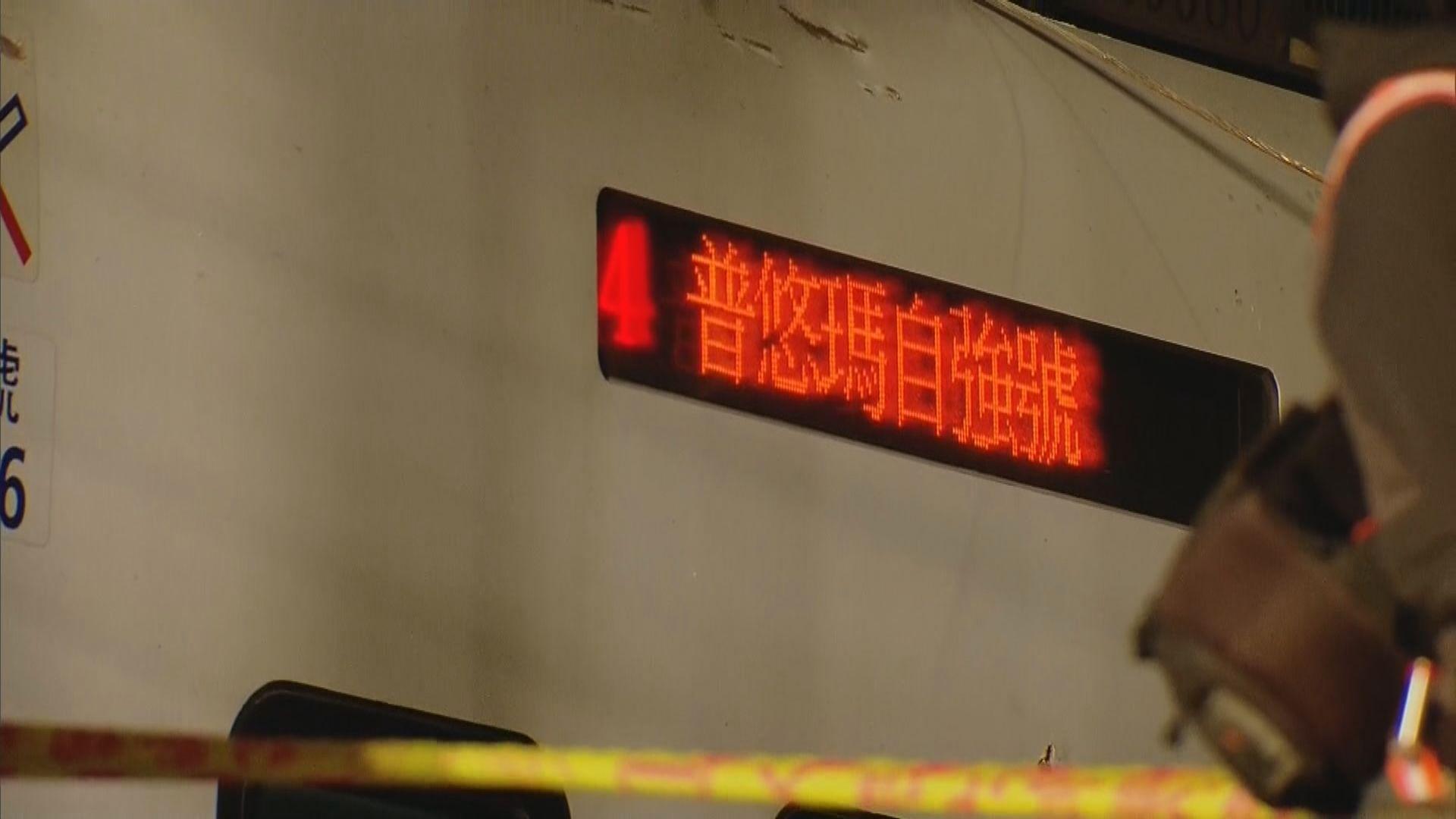 普悠瑪列車出事一刻片段曝光