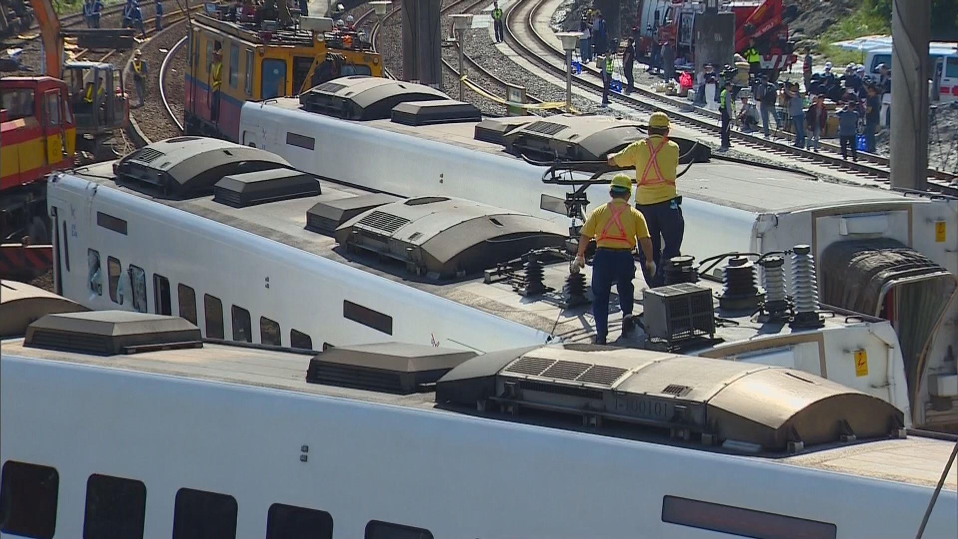 台確認列車因關閉自動防護系統及超速轉彎肇禍
