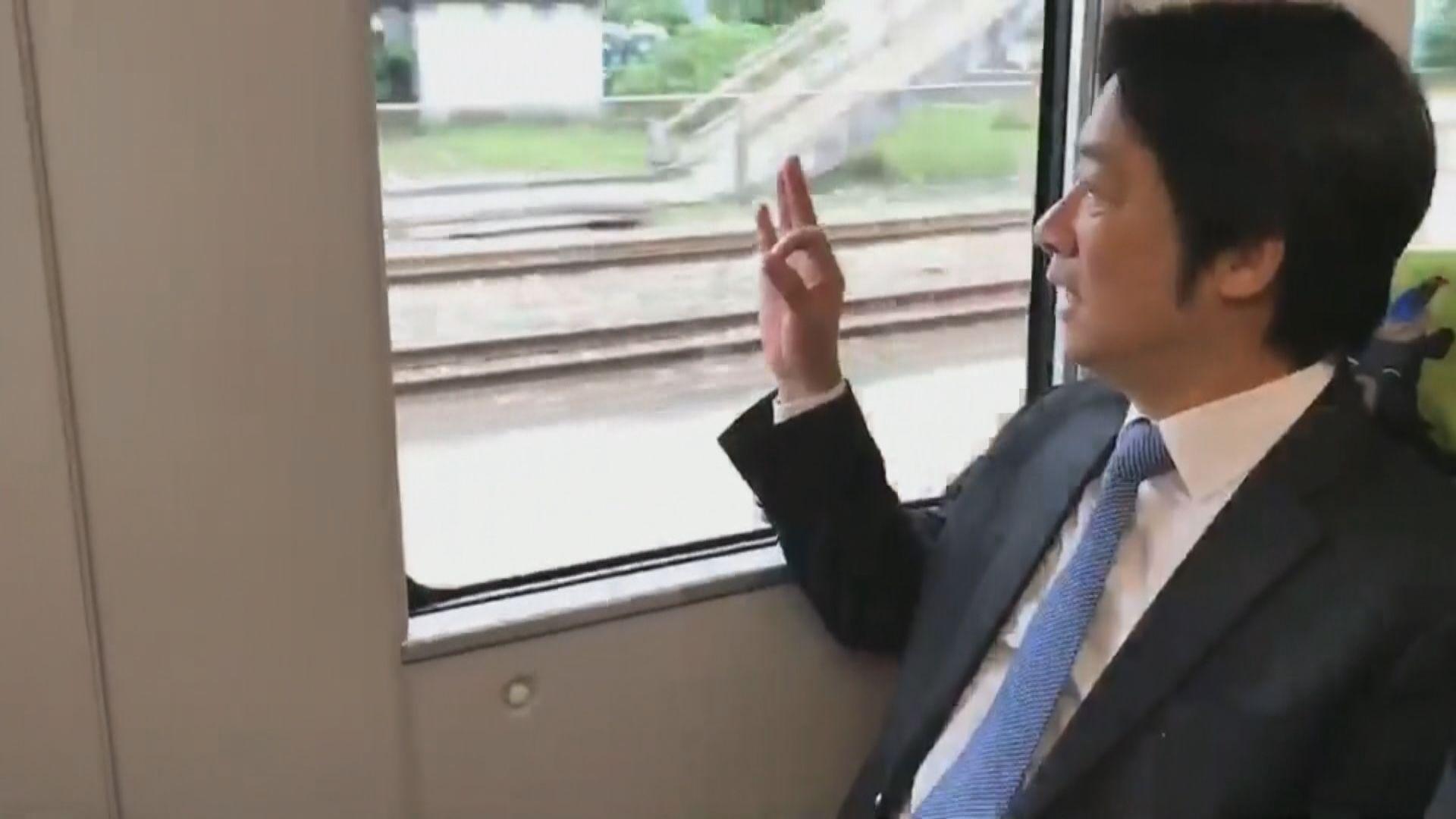 賴清德乘坐普悠瑪列車盼恢復民眾信心