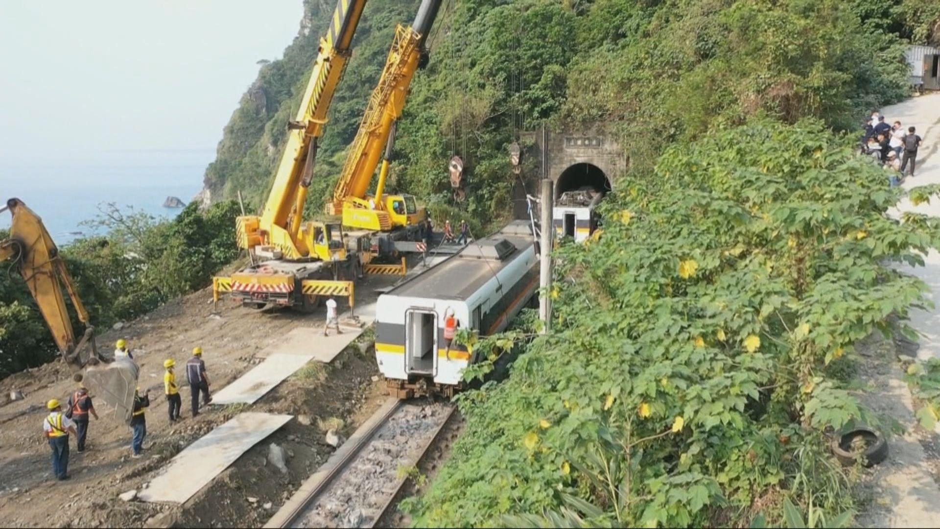 台鐵太魯閣號出軌事故 當局將死亡人數修訂為48人