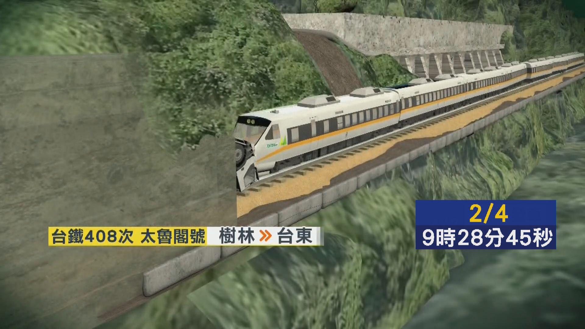 台鐵出軌事故 當局指肇禍工程車煞車系統曾經改裝