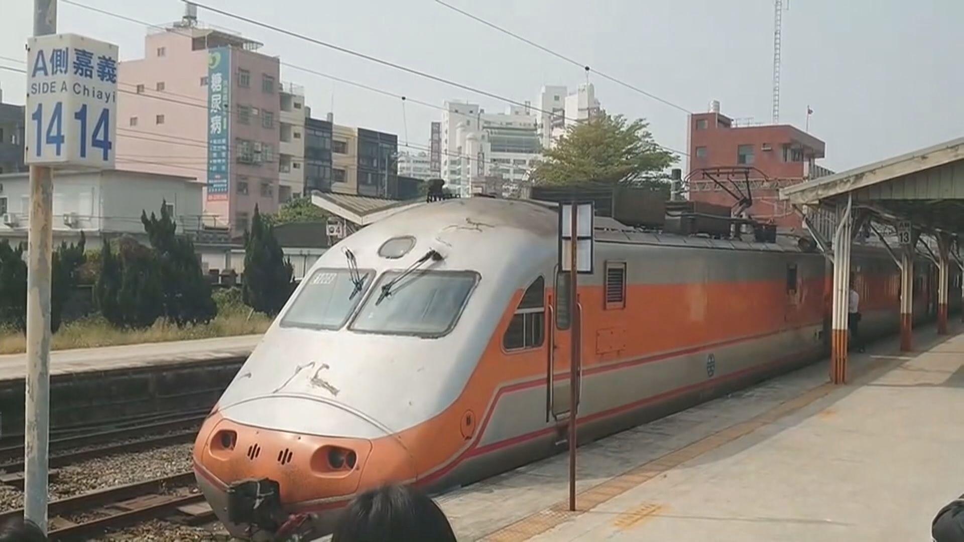台鐵全線列車鳴笛悼念太魯閣號出軌事故死難者