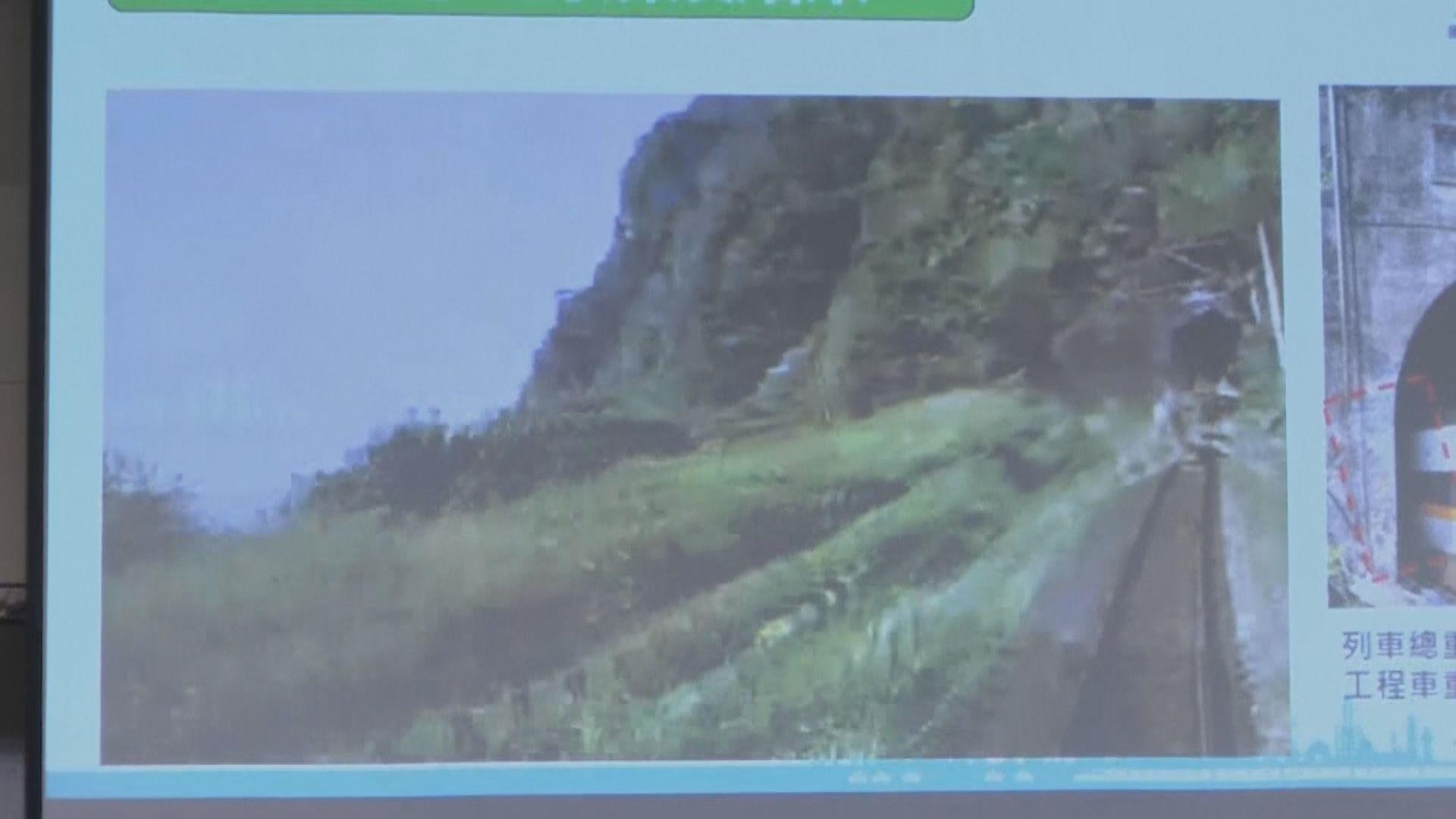 台鐵出軌事故 當局公開太魯閣號撞向工程車片段