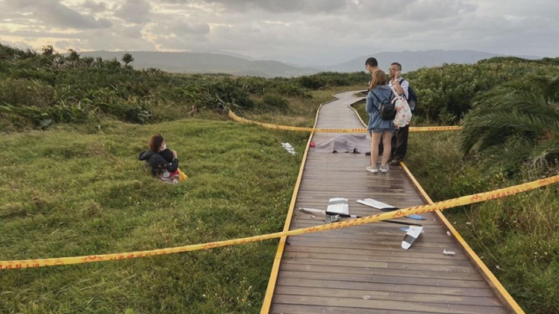台灣一名女子遭滑翔機擊中死亡