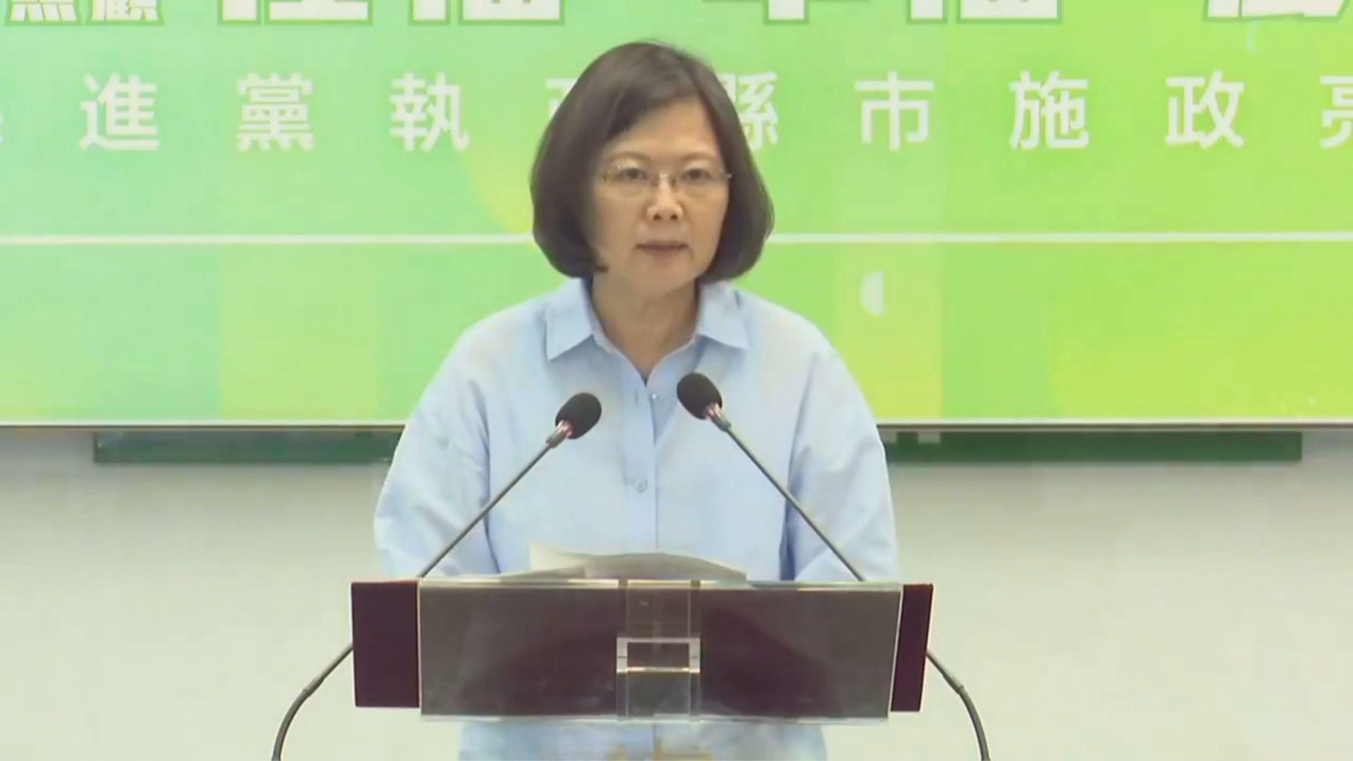 蔡英文指大陸對台灣的打壓將會持續