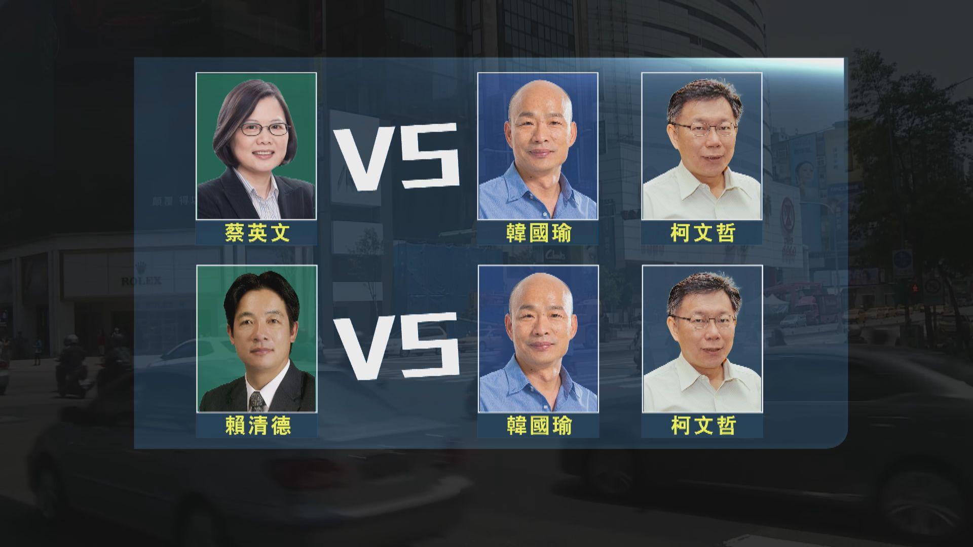 民進黨總統初選電話民調展開