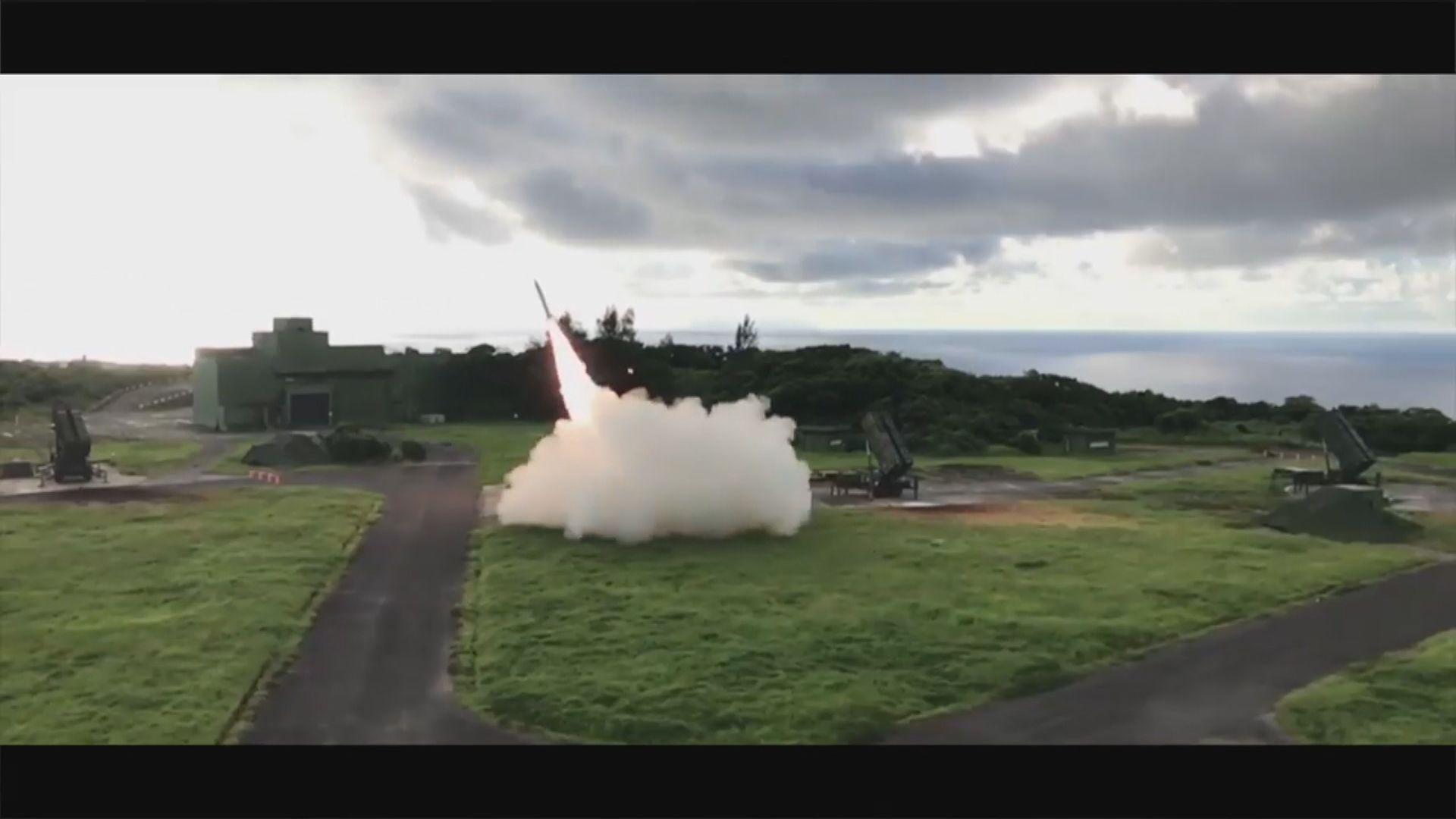 台軍發射過百支導彈應對解放軍演習