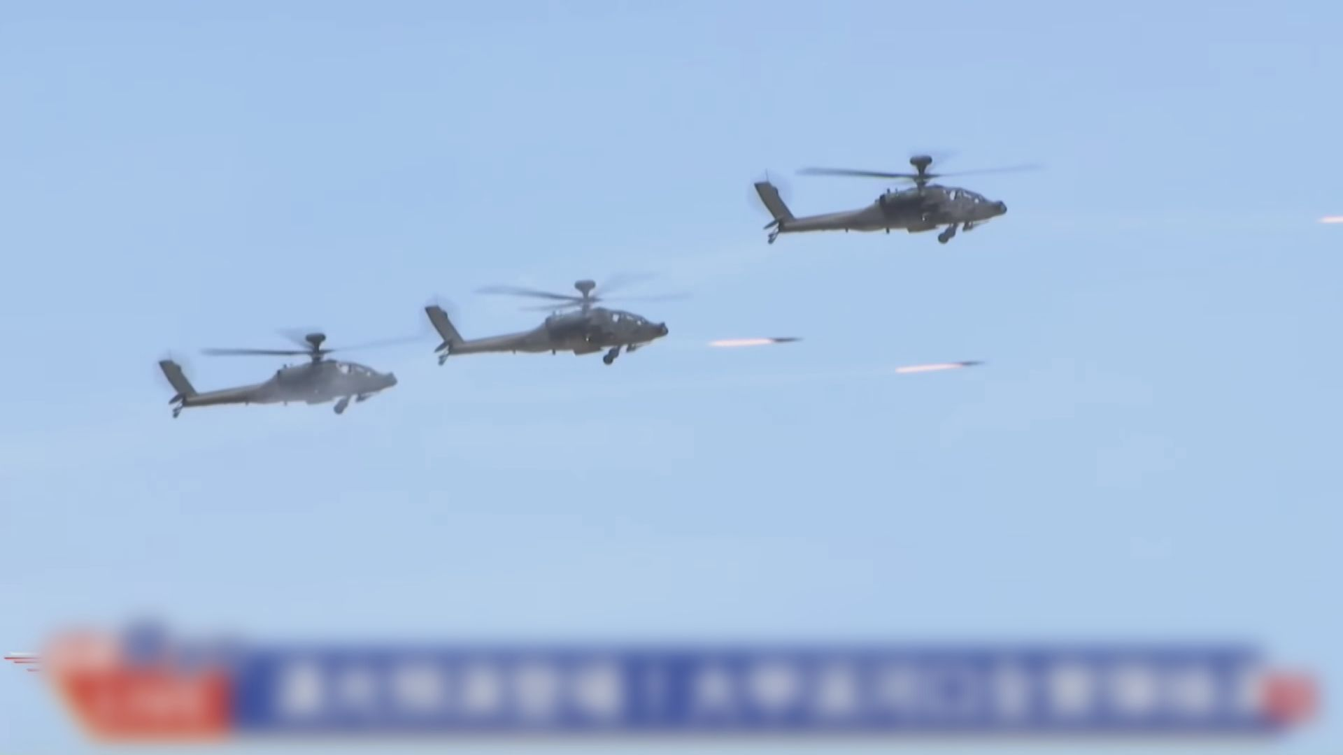 台灣軍方演習模擬解放軍試圖登陸