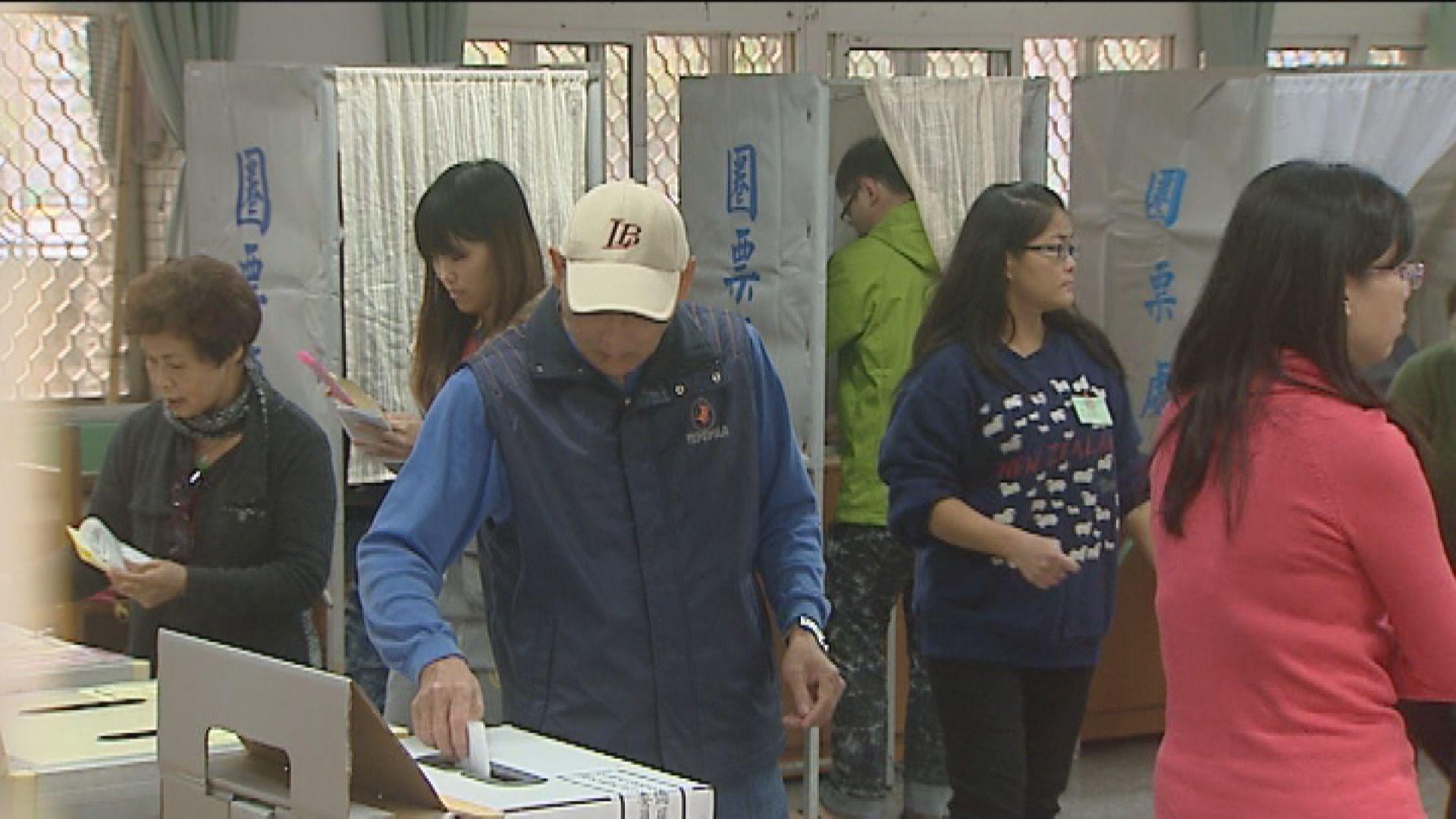 台灣法務部指大陸干預九合一選舉