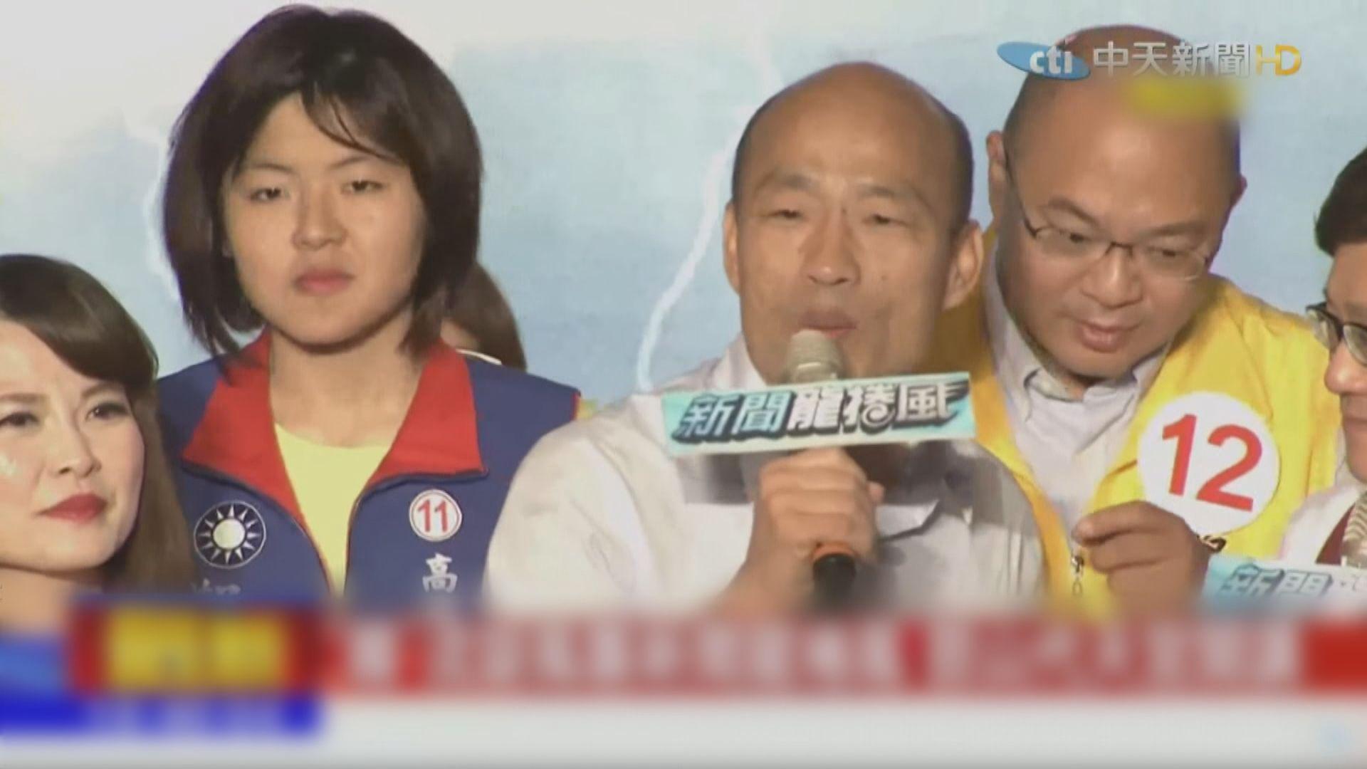 國民黨韓國瑜於高雄出席多場造勢活動