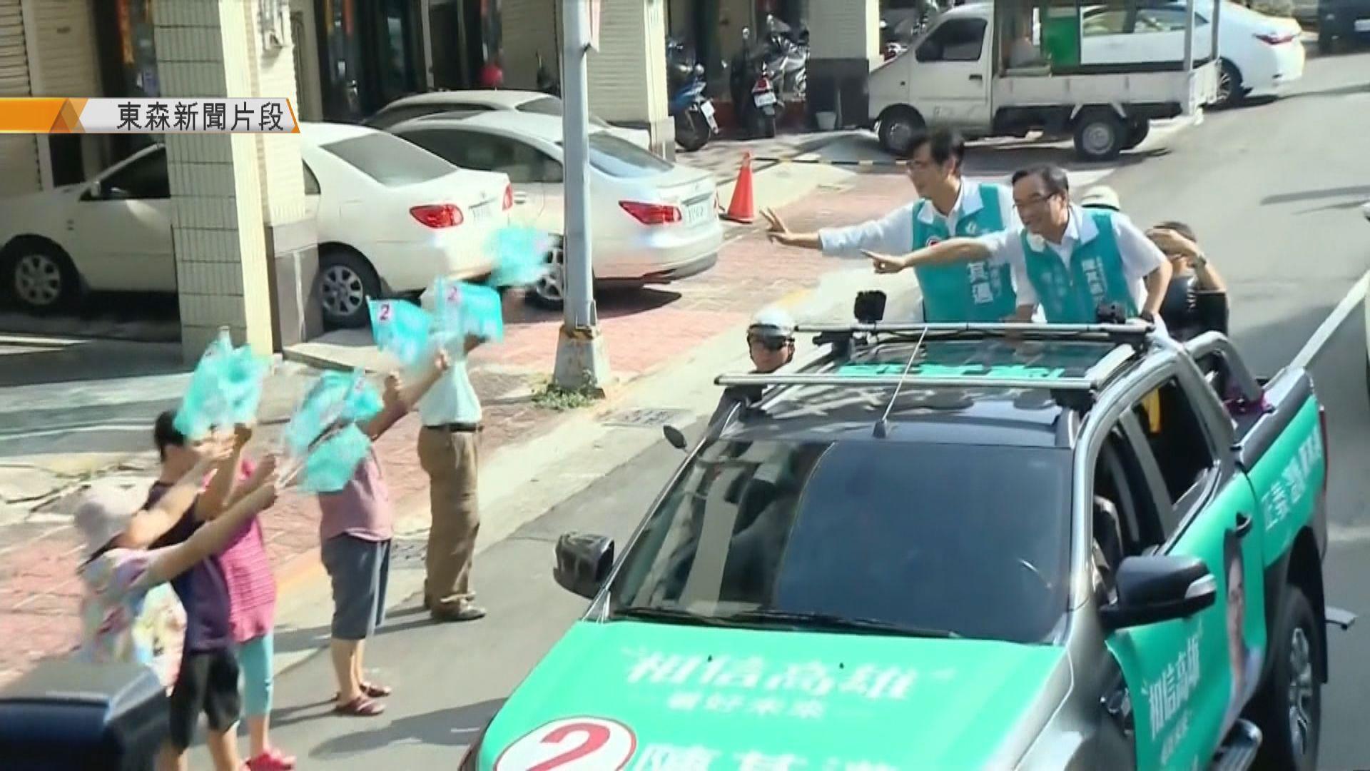 台灣九合一選舉周三起禁止公布民調